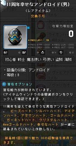 Maple140827_165939.jpg
