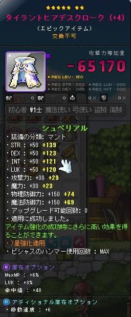Maple140906_134444.jpg