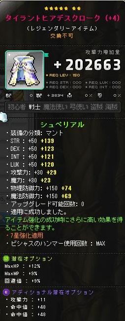 Maple140908_155554.jpg
