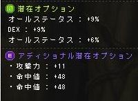 Maple140908_155611.jpg