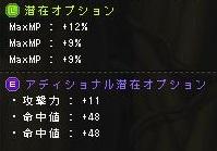Maple140908_155739.jpg