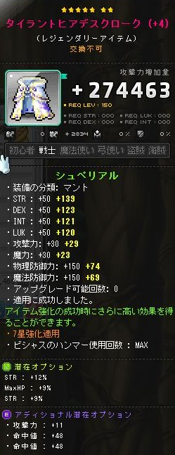 Maple140908_155828.jpg