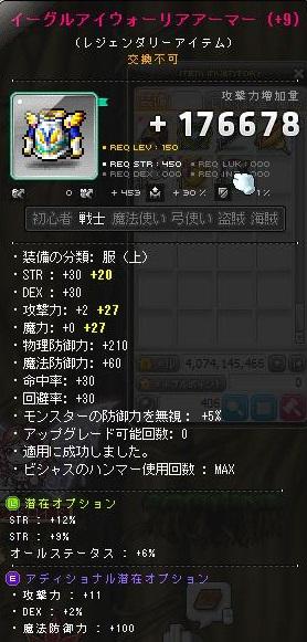 Maple140908_160012.jpg