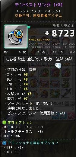 Maple140908_160608.jpg