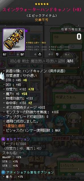 Maple140914_014549.jpg