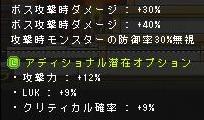 Maple140917_011207.jpg