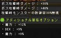 Maple140917_011303.jpg