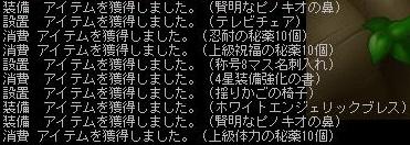 Maple141001_174915.jpg