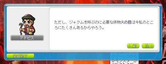 Maple141008_025253.jpg