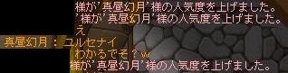 Maple141014_235947.jpg