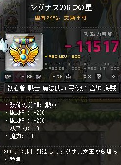Maple141018_192547.jpg
