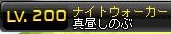 Maple141018_192942.jpg