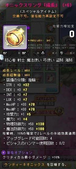 Maple141020_185842.jpg