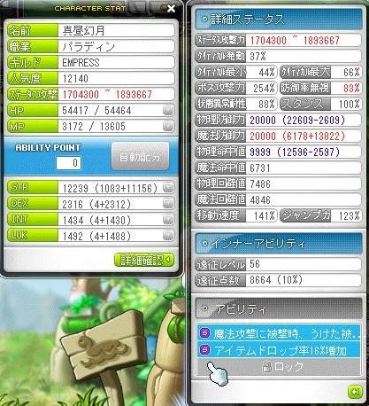 Maple141022_191738.jpg