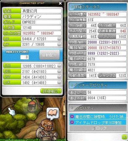 Maple141022_192809.jpg