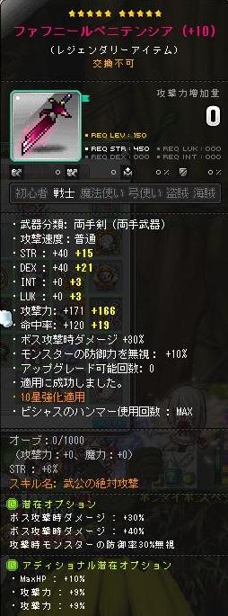 Maple141022_193359.jpg