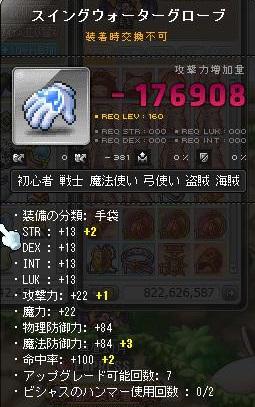 Maple141024_065639.jpg