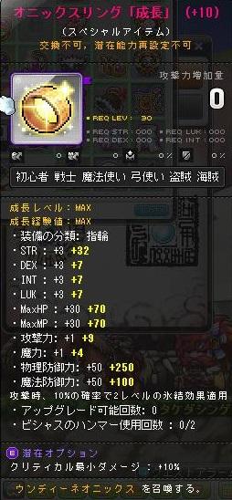 Maple141027_064747.jpg
