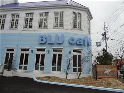 ブルカフェ (BLU cafe) のお店の外観