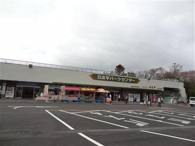 日本平パークセンター1