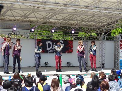 木曽三川公園センター4
