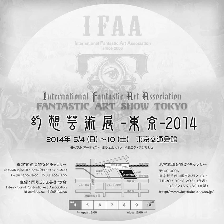 IFFA_DM2.jpg