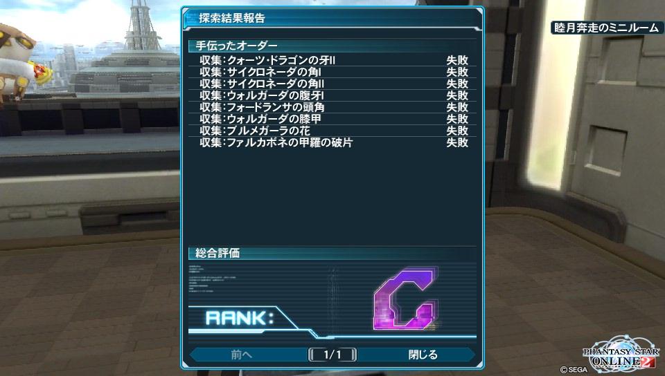 2014-04-07-102743.jpg