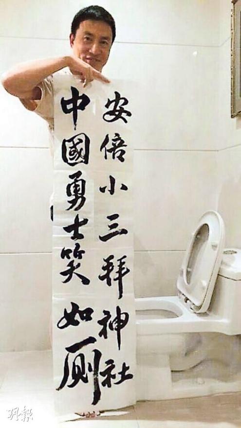 トイレの書