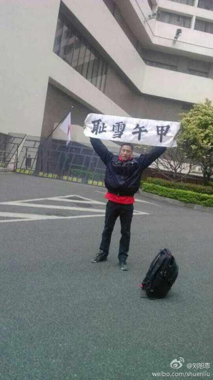 領事館前の写真4