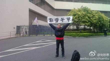領事館前の写真3