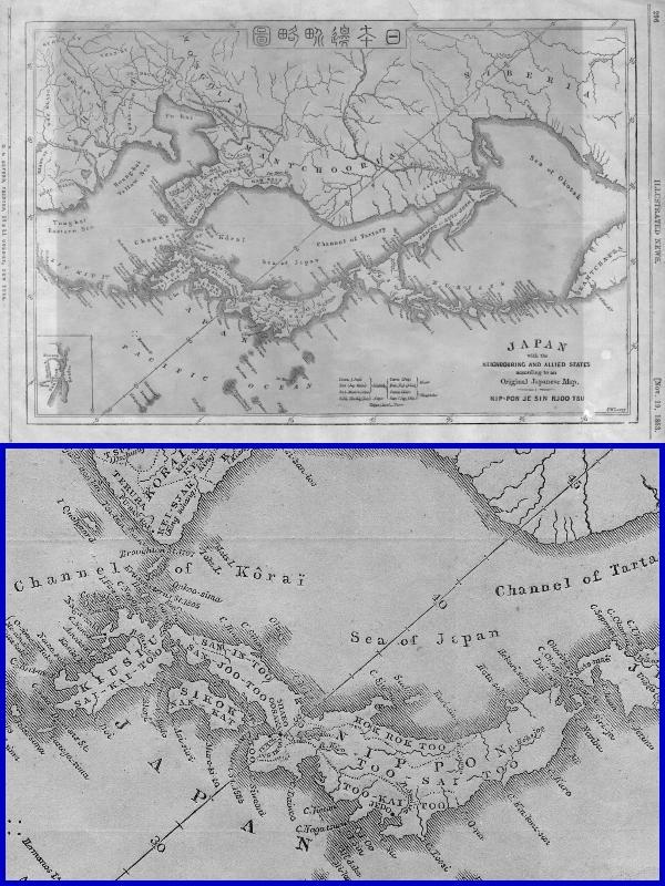 日本辺界略図1853年