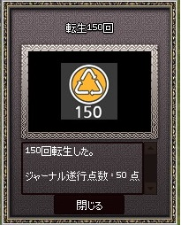 mabinogi_2014_06_30_002.jpg