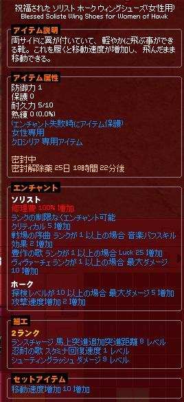 mabinogi_2014_07_03_001.jpg