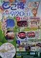 20140905-8