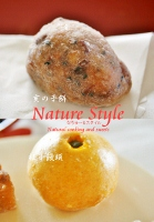 亥の子餅柚子饅頭 (139x200)