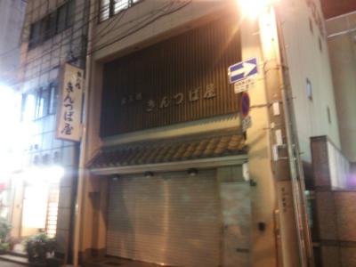 DSC_8970.jpg