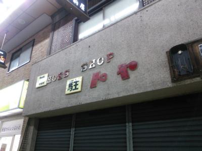DSC_9179.jpg