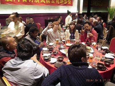 記念の食事会にて