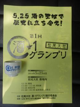 P5250746_convert_20140526153408.jpg