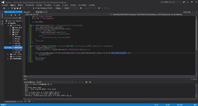 SnapCrab_RyuJin - Microsoft Visual Studio Express 2012 for Windows Desktop_2014-4-13_16-30-55_No-00
