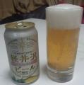 軽井沢ビール Weiss(ヴァイス)
