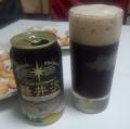 軽井沢ビール Black(ブラック)