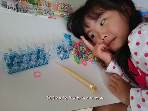 rainbowloom1.jpg