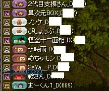 RedStone 14.08.17[02]