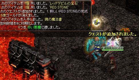 RedStone 14.09.02[00]