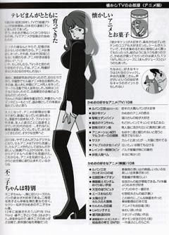 _0132時間ドラマかめこさん本2