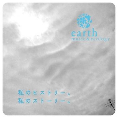 20140825ナミナミ雲