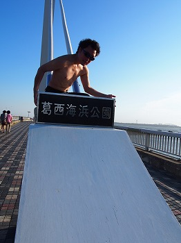 edogawa32.jpg