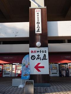 edogawa36.jpg