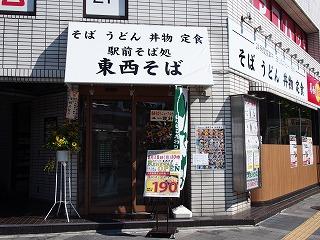 edogawa43.jpg